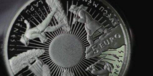 'Gadskārtu monēta'
