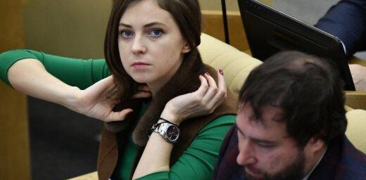 """Наталья Поклонская написала 43 жалобы на фильм """"Матильда"""""""
