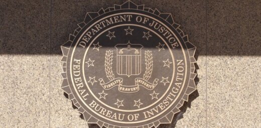 Замглавы ФБР уволен за два дня до выхода на пенсию