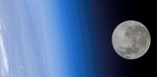 Японцы обнаружили на Луне 50-километровую пещеру