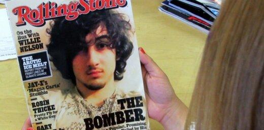 Легендарный журнал Rolling Stone выставлен на продажу