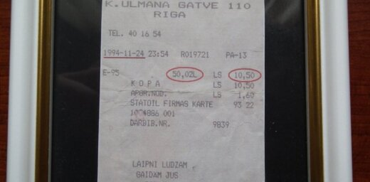 Degvielas cena. Šoreiz - 1994.gadā
