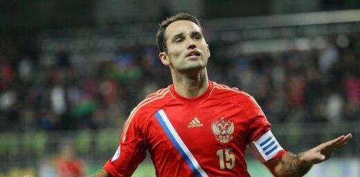 Футболист сборной России Широков заявил о завершении карьеры
