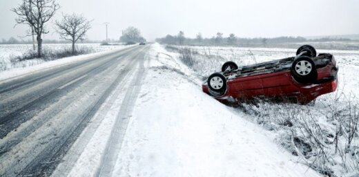 За сутки на латвийских дорогах погибли три человека