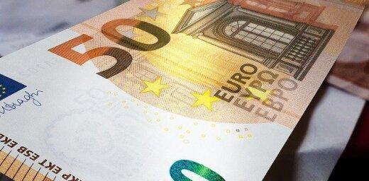 ФОТО, ВИДЕО: В обращение поступит новая банкнота в 50 евро