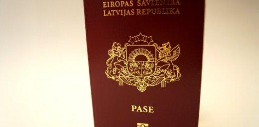 Гражданку Латвии задержали за незаконное пересечение российской границы