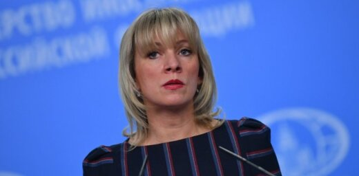 Представитель МИД РФ Мария Захарова стала соавтором песни для Кати Лель