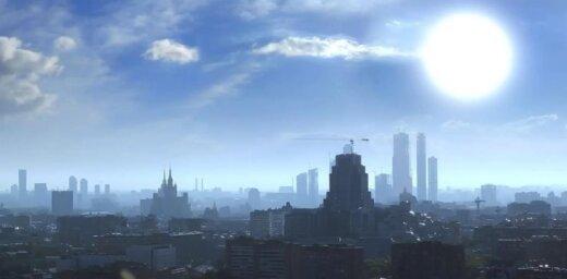 Video: Kā izskatītos debesis ar citām planētām un zvaigznēm