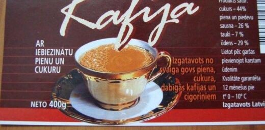 Ražots Latvijā – bija arī tādi laiki...