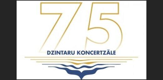 Dzintaru koncertzālei izveidots jubilejas logotips
