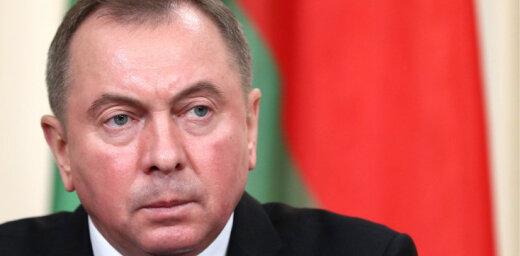 Латвию посетит министр иностранных дел Белоруссии