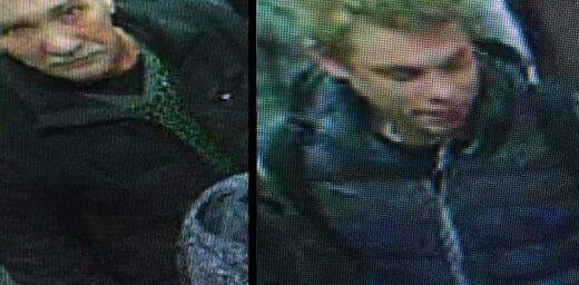 ФОТО. Полиция разыскивает подозреваемых в использовании чужой платежной карты