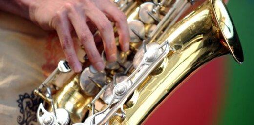 Фестиваль Jazz Room объявил программу концертов