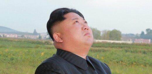 В Северной Корее зафиксировано землетрясение