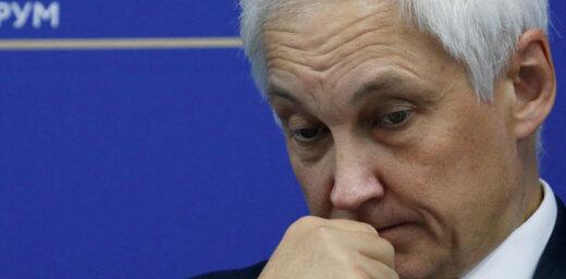 """Правительство РФ отвергло идею помощника Путина об изъятии """"сверхдоходов"""" у бизнеса"""