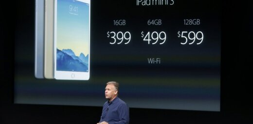 Apple представила новые тонкие планшеты и анонсировала моноблок