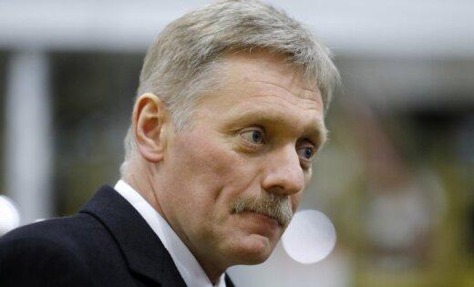 Песков: Путин был бы доволен, если бы на ЧМ по футболу в Россию приехал Трамп