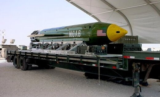Военные США впервый раз применили вАфганистане сверхмощную фугасную бомбу