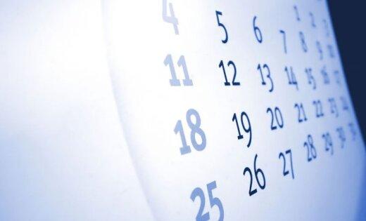 18 ноября — суббота. Будет ли у меня дополнительный выходной?