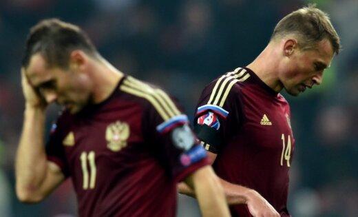 РФ занимает 56-ю строчку врейтинге ФИФА