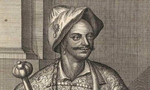 Mavlajs Ismails Ibn Šarifs