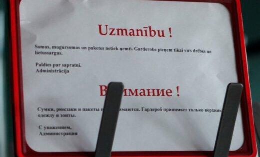 'Domuzīmes' diskusija: Kāda īsti ir latviešu valodas situācija mūsdienu Latvijā?