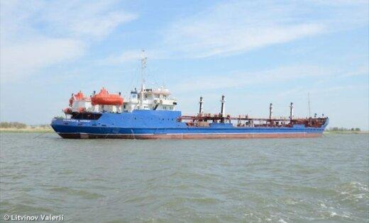 В Каспийском море загорелся российский танкер, погиб один человек