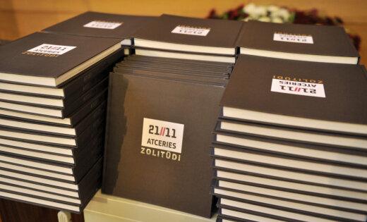 """Во вторую годовщину трагедии издана книга """"Помни Золитуде"""""""