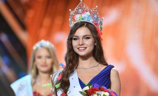 """ФОТО: """"Мисс Россия-2018"""" стала 18-летняя студентка из Чувашии"""