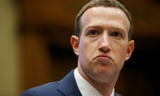 Джеффри Сакс. Facebook и будущее защиты персональных данных в интернете