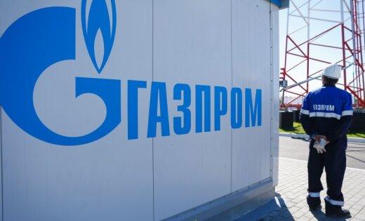 Зампредседателем правления «Газпрома» назначили племянника В.Путина