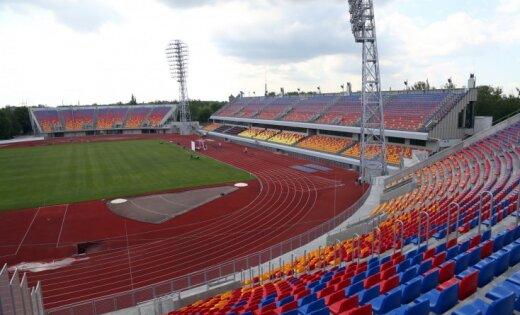 """В среду закрыто движение возле стадиона """"Даугава"""" в Риге"""