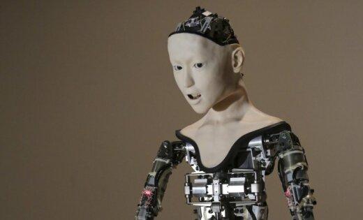 Изобретен первый в мире секс робот видео