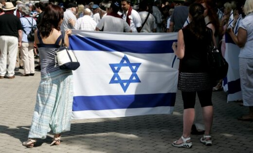 В Риге осквернили еврейское кладбище