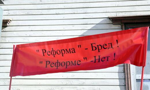 Политологи: пророссийские политики выступят против перевода обучения в школе на латышский язык