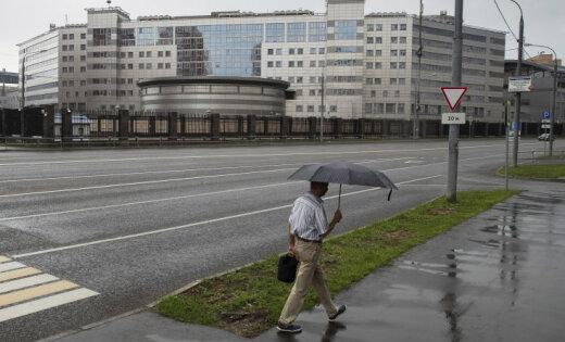 В Нидерландах задержаны два агента российской разведки: они пытались получить данные по отравлению Скрипалей