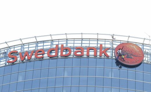 Названы банки с самой большой прибылью