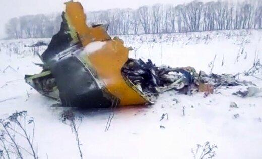В Подмосковье разбился пассажирский самолет Ан-148: погиб 71 человек (+список)