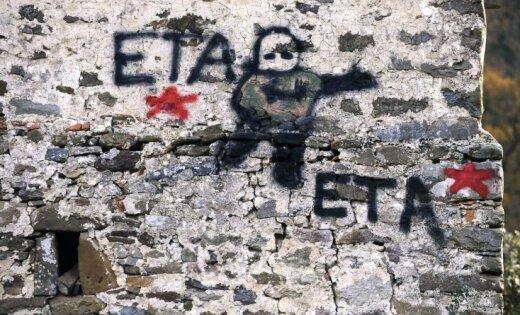 ВоФранции задержали лидера баскской террористической организации данная