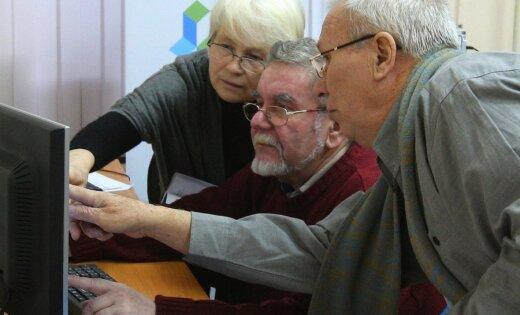 Какие документы нужны для оформления второй пенсии