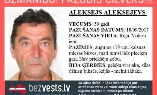 Полиция разыскивает пропавшего два месяца назад рижанина