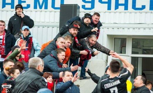 Ukrainas cempionats fani futbols