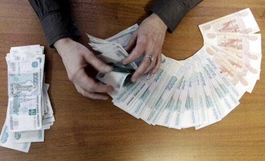 Банк не признал ошибкой 116-летний долг россиянина