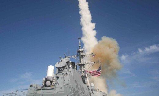 СМИ: Пентагон провалил испытания системы противоракеты на Гавайях