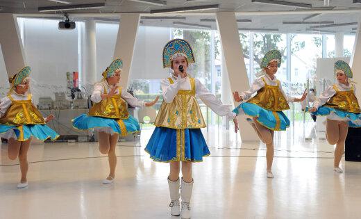 В Латвии пройдут юбилейные Дни русской культуры
