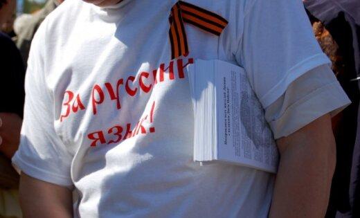 """На Украине предложили сделать русский язык """"культурной собственностью"""" страны"""
