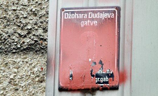 Нил Ушаков призвал переименовать улицу Дудаева