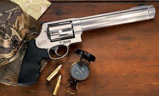Производитель легендарных револьверов сменит название