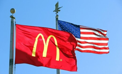 В США связали более 100 случаев кишечной инфекции с едой из McDonald's