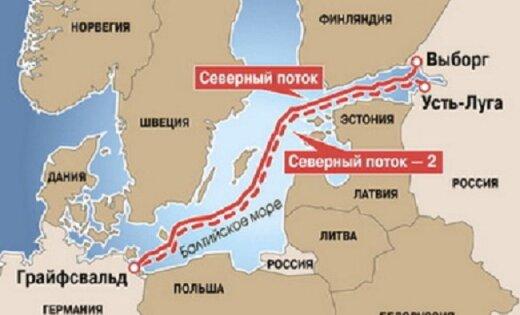 Заморозка Nord Stream 2 может войти в новый пакет санкций ЕС против России